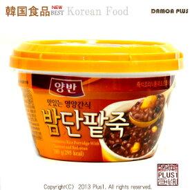 【韓国食品|お粥】ヤンバン・栗小豆おかゆ 285g