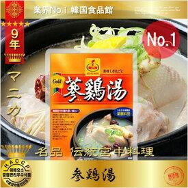 【韓国伝統健康食品】 マニカ 参鶏湯(サムゲタン) 800g