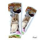 【韓国食材|参鶏湯素材】サムゲタン■参鶏湯用材料 セット70g■