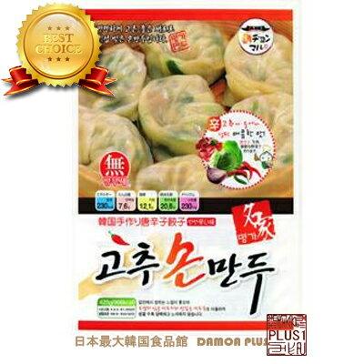 【韓国食品|冷凍餃子】名家 手作り 唐辛子 餃子(420g)