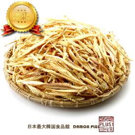 【韓国食材|干し物】サキ干し明太1kg