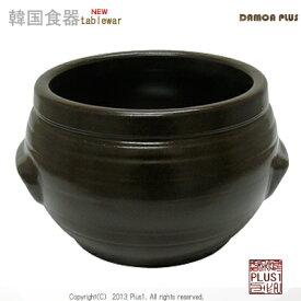 【韓国食器】■陶器■ つぼ(バングリ キムチ ハンアリ)5号