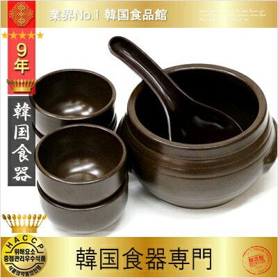 韓国食器 雑貨 高級マッコリ壺セット■マッコリ壺1個+ひしゃく1個+コップ4個■ 黒茶色 ■
