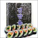 韓国 のり巻き用 海苔 1Pack(10枚入)
