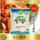 【韓国食品|冷蔵】■トッポキ■ 松鶴 コマトッポキ 600g