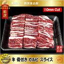 楽天市場 焼肉素材 総合 牛肉類 スラッカンプラス