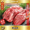 楽天市場 焼肉素材 牛肉類 冷凍 輸入産 ホルモン 内臓肉 ハチノス 1kg スラッカンプラス