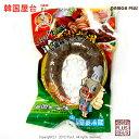 【韓国食品|冷蔵】■故郷の味そのまま■ 市場 (シジャン) スンデ 500g