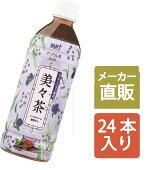 美々茶500ml×24本