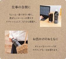 blackcoffee3