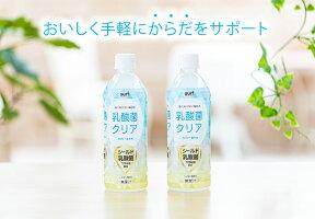 nyuusan_clear4