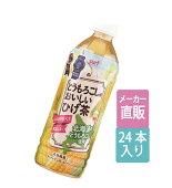 とうもろこしのひげ茶500ml(24本入り)【サーフビバレッジ】