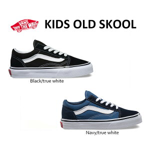 Kid'sOldSkool