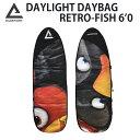 レアフォーム サーフボードハードケース デイライト レトロフィッシュ 6'0ft【送料無料!即納】RAREFORM DAYLIGHT RETRO-FISH 6'0ft【…