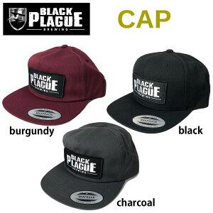 BlackPlagueCAP