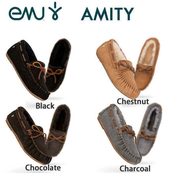 【正規品】エミュー シープスキン モカシン アミティ【送料無料!即納】EMU Sheepskin Shoes Amity EMUオリジナルBOX入り♪♪【あす楽対応_関東】
