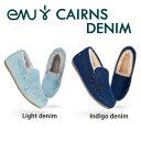 【正規品】エミュー シープスキン モカシン ケアンズ デニム【送料無料!即納】EMU Sheepskin Shoes Cairns Denim EMUオリジナルBOX入…