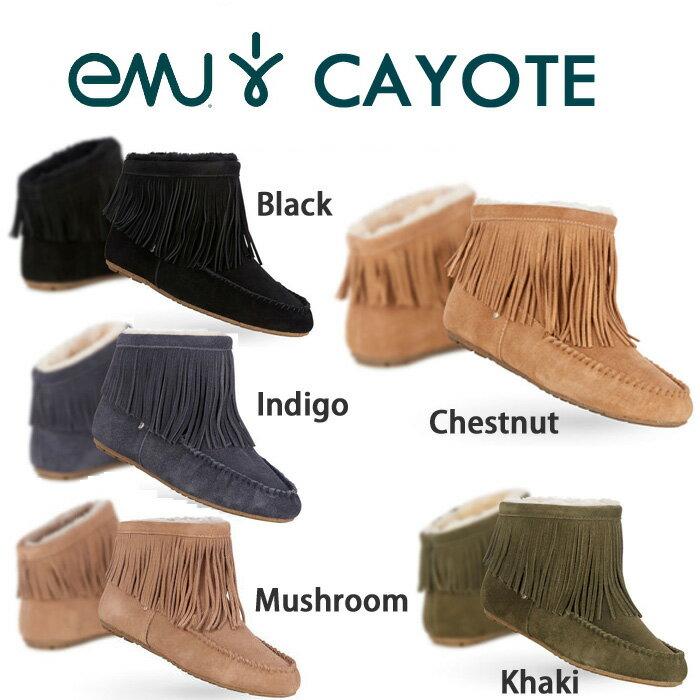 【正規品】エミュー シープスキン ブーツ カヨーテ【送料無料!即納】EMU Sheepskin Boots Cayote EMUオリジナルBOX入り♪♪【あす楽対応_関東】