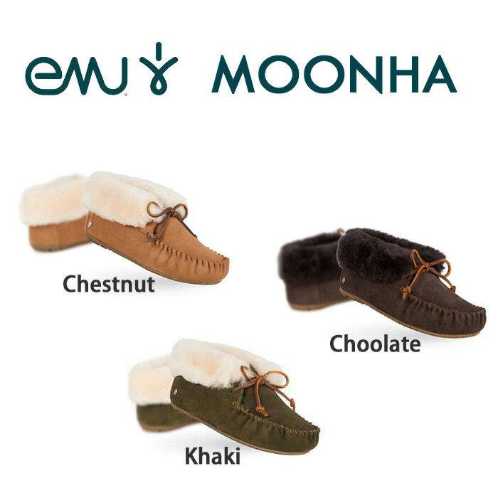 【正規品】エミュー シープスキン ムーナー【送料無料!即納】EMU Sheepskin Moonha EMUオリジナルBOX入り♪♪【あす楽対応_関東】
