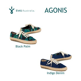 楽天スーパーSALE対象品 エミュー シューズ アゴニス EMUオリジナルBOX入り EMU Australia Shoes AGONIS【あす楽対応_関東】
