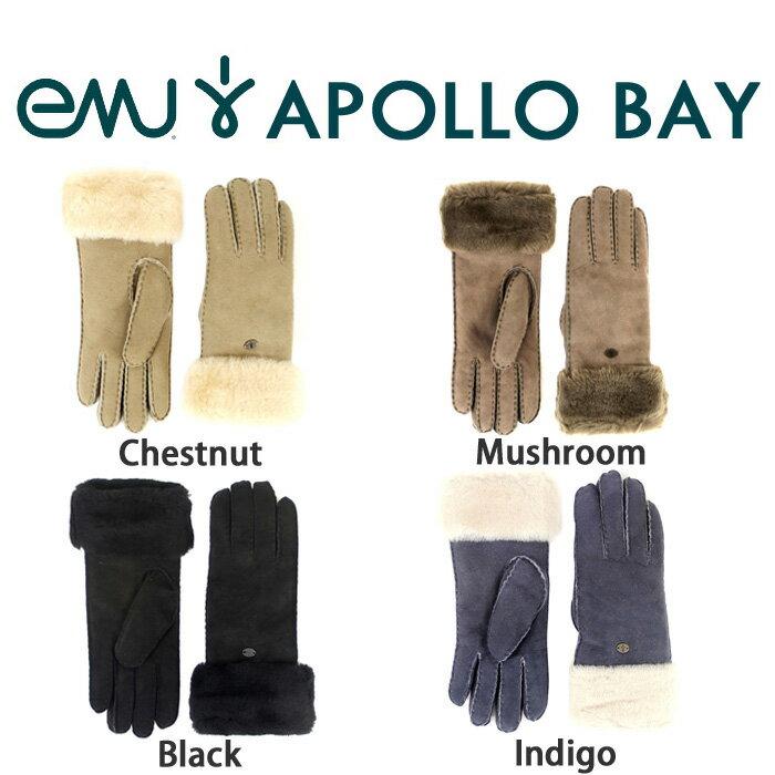 【正規品】エミュー シープスキン グローブ アポロベイ【送料無料!即納】EMU Sheepskin Glove Apollo Bay【あす楽対応_関東】
