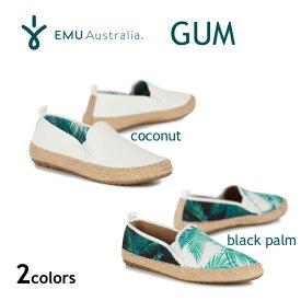 楽天スーパーSALE対象品 エミュー スリッポンシューズ ガム EMUオリジナルBOX入り EMU Australia Shoes GUM【あす楽対応_関東】