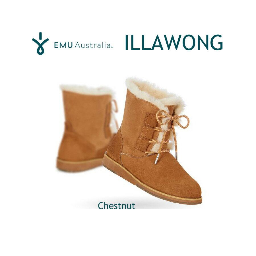 新商品【正規品】エミュー シープスキンブーツ【送料無料!即納】EMU Sheepskin Boots ILLAWONGEMUオリジナルBOX入り♪♪【あす楽対応_関東】