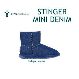 楽天スーパーSALE対象品【全国送料無料!即納】【正規品】エミュー オーストラリア スティンガーミニ インディゴ デニムシープスキンブーツ 23cm EMUオリジナルBOX入り EMU Australia Stinger Mini Indigo Denim Sheepskin Boots【あす楽対応_関東】
