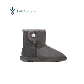 楽天スーパーSALE対象品 エミュー オーストラリア シープスキン ブーツ オレ EMUオリジナルBOX入り EMU Australia Sheepskin Boots ORE【あす楽対応_関東】全国送料無料 即納