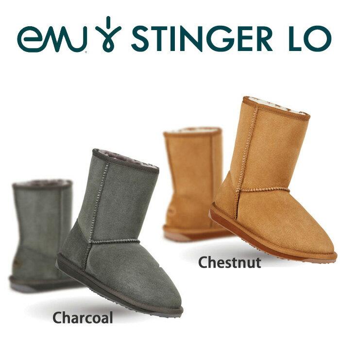 【正規品】エミュー シープスキン ブーツ スティンガーロー【送料無料!即納】EMU Sheepskin Boots Stinger Lo EMUオリジナルBOX入り♪♪【あす楽対応_関東】