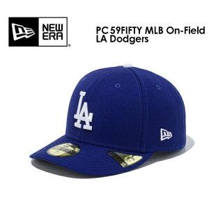 あす楽 送料無料 NEW ERA ニューエラ CAP 帽子 ロサンゼルス・ドジャース●PC 59FIFTY MLB On-Field LA Dodgers オンフィールドキャップ 12712363