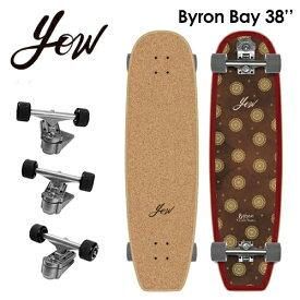 送料無料 YOW SURFSKATE ヤウ サーフスケート スケボー コンプリート●BYRON BAY 38'' バイロンベイ