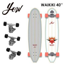 送料無料 YOW SURFSKATE ヤウ サーフスケート スケボー コンプリート●WAIKIKI 40'' ワイキキ