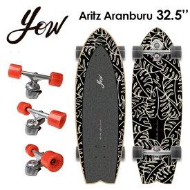YOW SURFSKATE ヤウ サーフスケート スケボー コンプリート 2021●ARITZ ARANBURU 32.5'' アリツ・アランブル