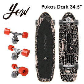 YOW SURFSKATE ヤウ サーフスケート スケボー コンプリート 2021●Pukas Dark 34.5'' プーカス・ダーク