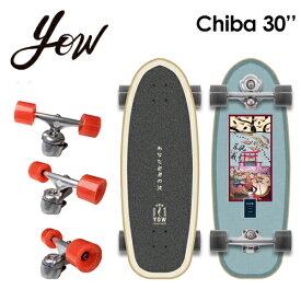YOW SURFSKATE ヤウ サーフスケート スケボー コンプリート 2021●CHIBA 32'' チバ