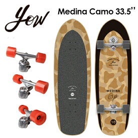 YOW SURFSKATE ヤウ サーフスケート スケボー コンプリート 2021●Medina Camo 33.5'' ガブリエル・メディーナ カモ