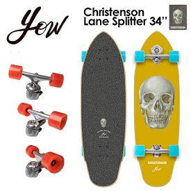 YOW SURFSKATE ヤウ サーフスケート スケボー コンプリート 2021●Christenson Lane Splitter 34'' クリステンソン レーンスプリッター