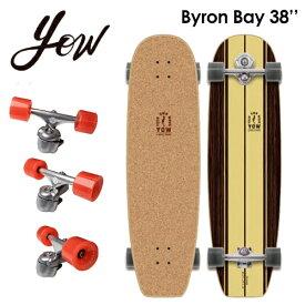 送料無料 YOW SURFSKATE ヤウ サーフスケート スケボー コンプリート 2021●BYRON BAY 38'' バイロンベイ