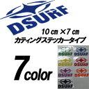 DESTINATION,ディスティネーション,ステッカー●DS ステッカー STAR+DSURF カッティングタイプ