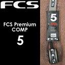 リーシュコード,パワーコード,FCS,エフシーエス●COMP 5ft