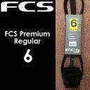 リーシュコード,パワーコード,FCS,エフシーエス●Regular 6ft