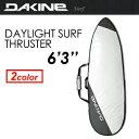 DAKINE,ダカイン,サーフボードケース,ハードケース,17ss●DAYLIGHT SURF THRUSTER 6'3'' AH237-910