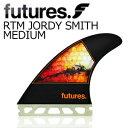 〔あす楽対応〕【送料無料】FUTUREFINS,フューチャーフィン,JORDY SMITH,ジョーディ,スミス●JORDY SMITH SIGNATURE F…