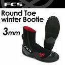 〔あす楽対応〕エフシーエス,FCS,防寒対策,ブーツ,sale●Round toe 3mm