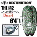 DESTINATION,ディスティネーション,サーフィン,サーフボードケース,トリップ,旅行●THE 142 ONE FOR TWO 6'4''