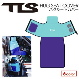 TOOLS トゥールス サーフィン カー用品 カーシートカバー 車 座席●TLS HUG SEAT COVER ハグシートカバー