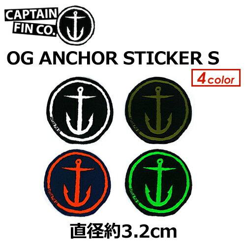 〔あす楽対応〕CAPTAINFIN,キャプテンフィン,ステッカー●15ss ORIGINAL ANCHOR STICKER S 直径約3.2cm