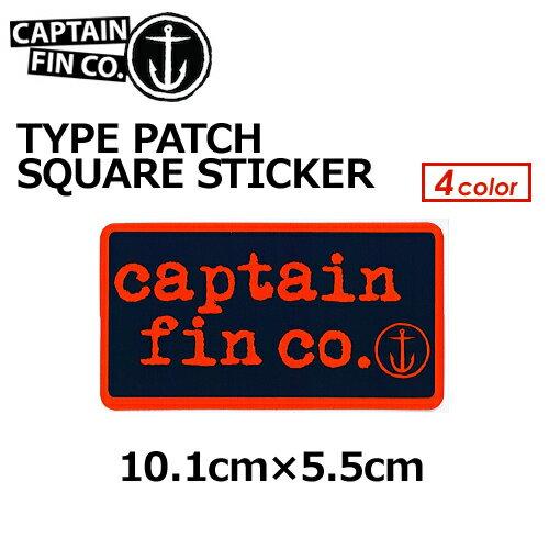 〔あす楽対応〕CAPTAIN FIN,キャプテンフィン,ステッカー,メール便対応可●15ss TYPE PATCH SQUARE STICKER 5.5×10.1