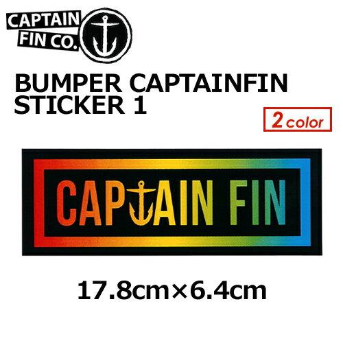 〔あす楽対応〕CAPTAINFIN,キャプテンフィン,ステッカー●15ss BUMPER CAPTAINFIN STICKER 1 6.4×17.8